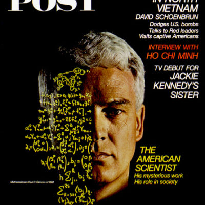 Scientist, Post Cover, 1969